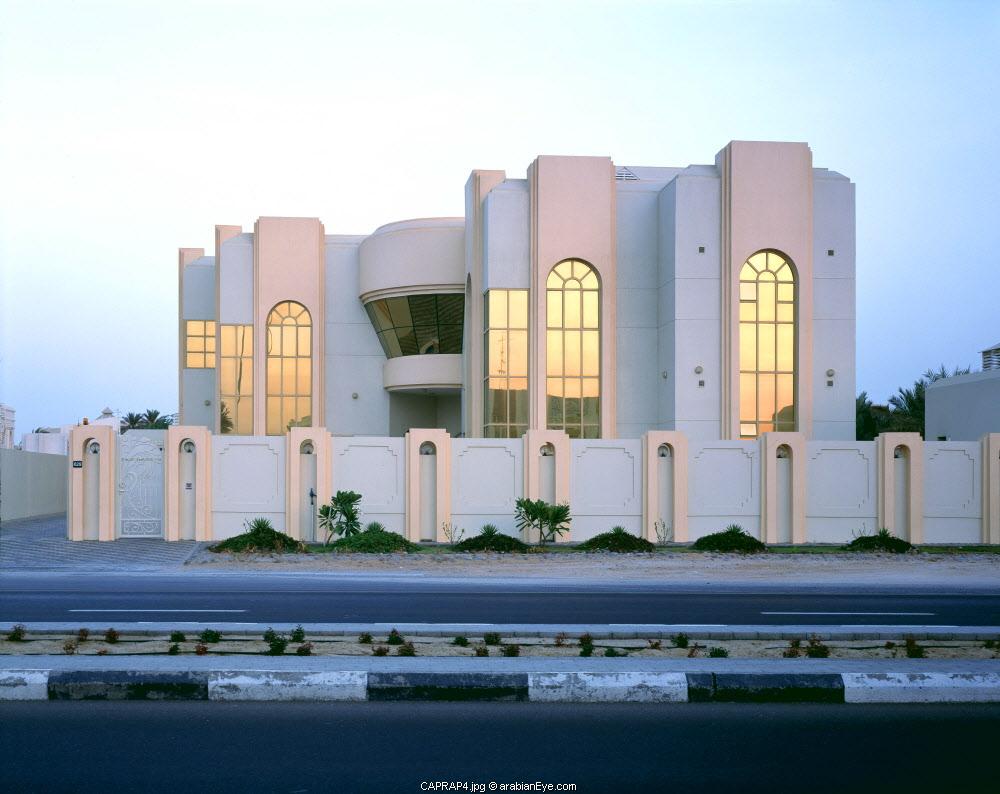 Les facades de villa modernes en dubaa maison moderne for Les meilleurs facades des villas